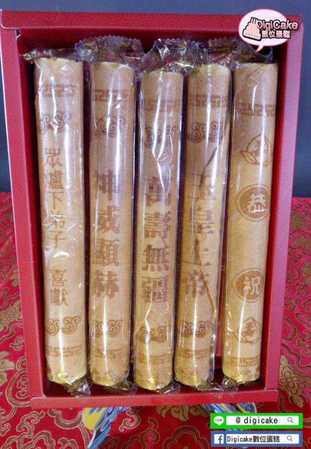 點此進入玉皇上帝書卷祝壽蛋捲5入一盒的詳細資料!