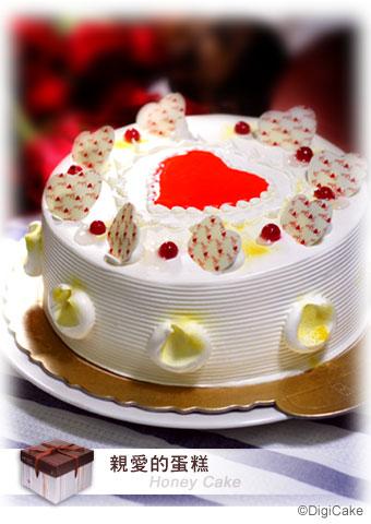 點此進入親愛的蛋糕的詳細資料!