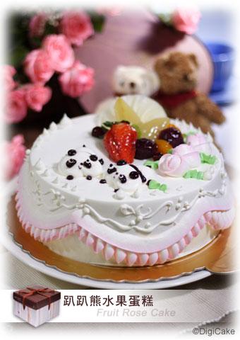 點此進入趴趴熊水果蛋糕的詳細資料!