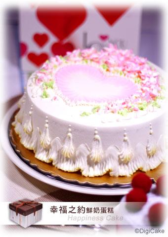 點此進入幸福之約鮮奶蛋糕的詳細資料!