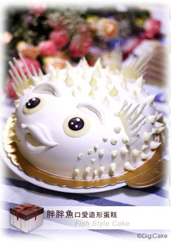 點此進入胖胖魚(造型蛋糕)的詳細資料!