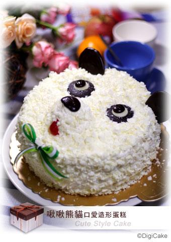 啾啾熊猫(造型蛋糕)