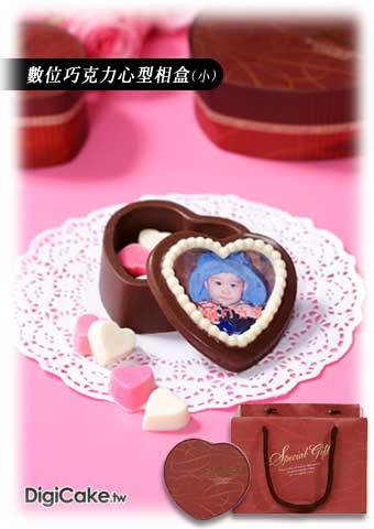 點此進入數位巧克力心型相片+相盒(小)的詳細資料!