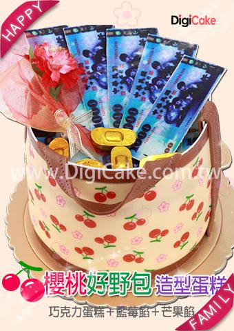 點此進入櫻桃好野包造型蛋糕的詳細資料!