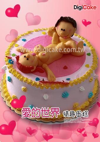 點此進入愛的世界情趣蛋糕的詳細資料!