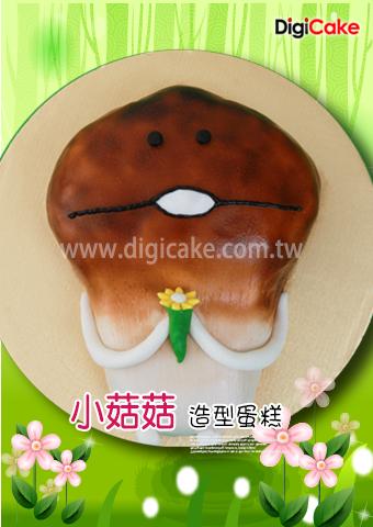 點此進入小菇菇 造型蛋糕的詳細資料!