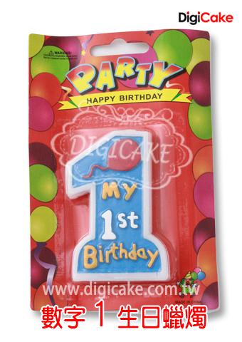 點此進入大數字1造型蠟燭(限與蛋糕一起宅配)的詳細資料!