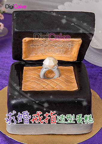 點此進入求婚戒指造型蛋糕的詳細資料!