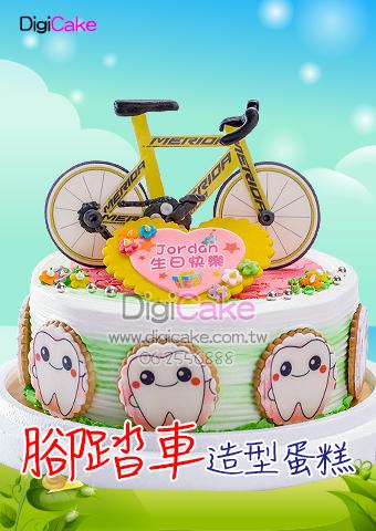 點此進入腳踏車造型蛋糕的詳細資料!