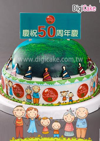 點此進入中國信託50周年慶蛋糕的詳細資料!