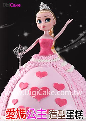 點此進入愛媽公主 造型蛋糕的詳細資料!