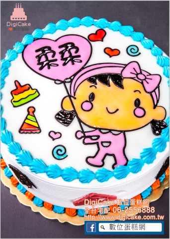 點此進入氣球女孩 手繪造型蛋糕的詳細資料!