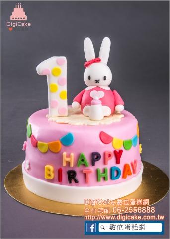 點此進入米菲兔造型蛋糕的詳細資料!