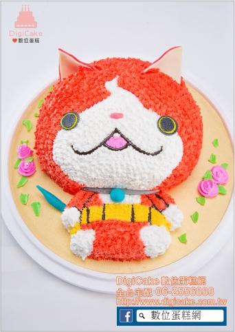 點此進入妖怪手錶 3D造型蛋糕的詳細資料!