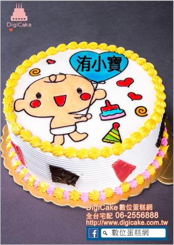 點此進入氣球男孩 手繪造型蛋糕的詳細資料!