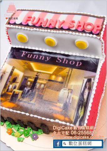 點此進入歡樂店面 3D造型蛋糕的詳細資料!