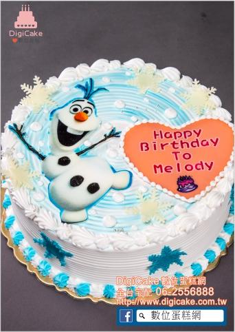 點此進入跳舞雪寶 卡通數位蛋糕的詳細資料!