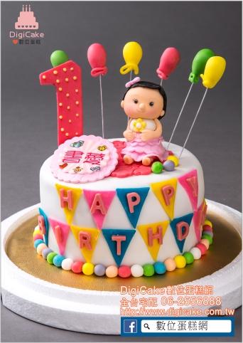 點此進入氣球高飛 立體造型蛋糕的詳細資料!