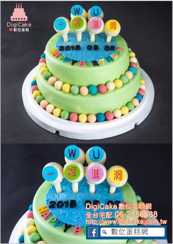 點此進入高爾夫 立體造型蛋糕的詳細資料!