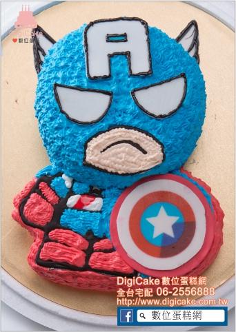 點此進入英雄隊長造型蛋糕的詳細資料!