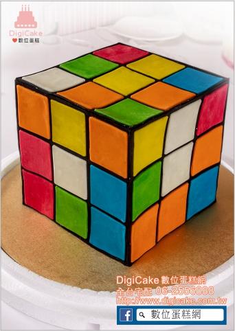 點此進入魔術方塊造型蛋糕的詳細資料!