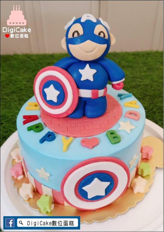 點此進入英雄隊長立體造型蛋糕的詳細資料!
