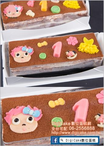 點此進入波妞造型彌月蛋糕的詳細資料!