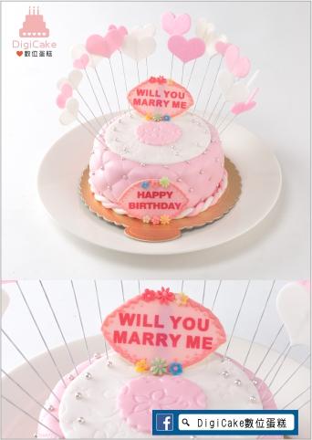 點此進入翻糖愛心滿天飛求婚蛋糕的詳細資料!