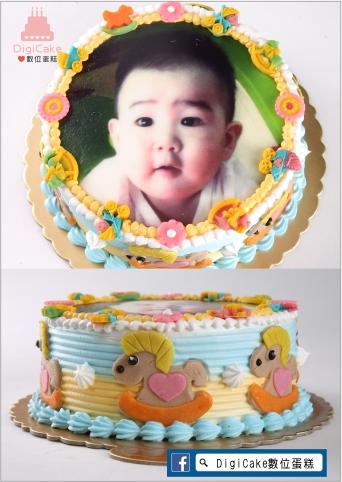 點此進入小木馬寶寶數位蛋糕的詳細資料!