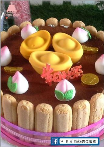 點此進入翻糖桃元寶造型提拉米蘇蛋糕的詳細資料!