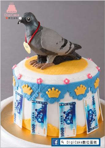點此進入冠軍鴿翻糖造型蛋糕的詳細資料!