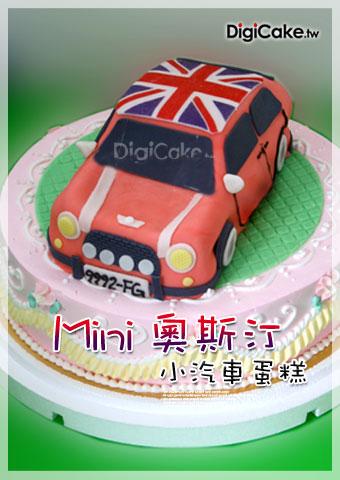 點此進入迷你奧斯丁 汽車造型蛋糕 的詳細資料!