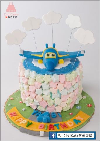 點此進入萌想起飛翻糖造型蛋糕的詳細資料!