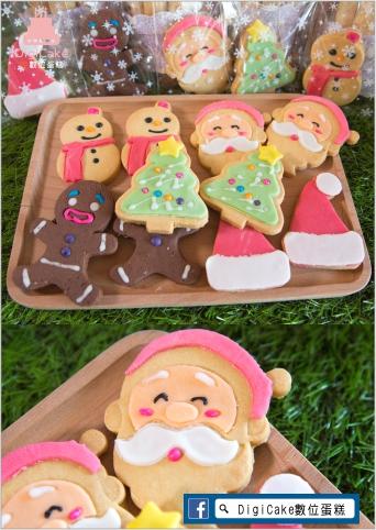 點此進入翻糖造型聖誕萌餅的詳細資料!