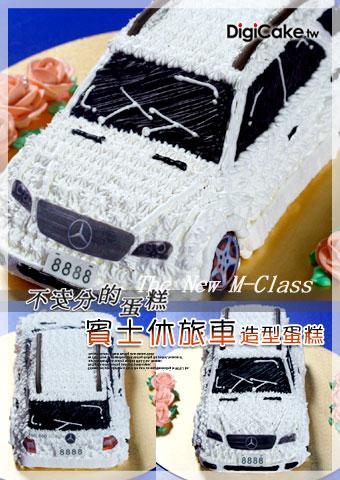 點此進入高級休旅車 汽車造型蛋糕的詳細資料!