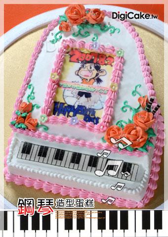 點此進入鋼琴造型蛋糕的詳細資料!