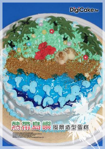 點此進入沙灘風景蛋糕的詳細資料!