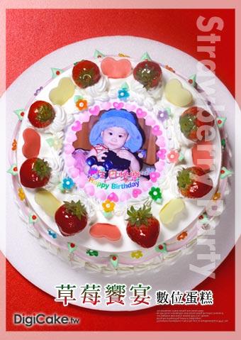 點此進入草莓饗宴數位蛋糕的詳細資料!