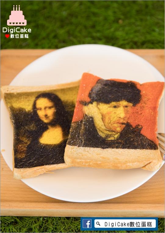 點此進入吃的藝術土司酥的詳細資料!