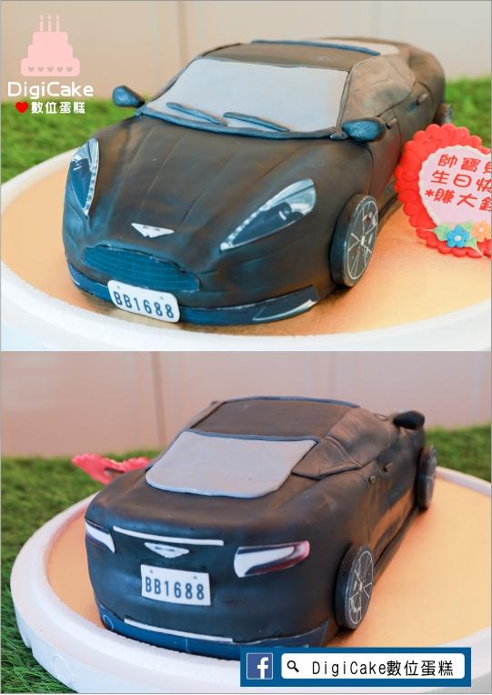 點此進入Aston Martin翻糖造型蛋糕的詳細資料!