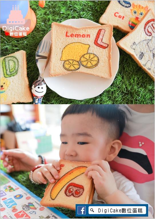 點此進入趣味單字土司酥的詳細資料!