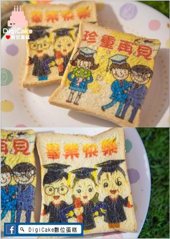 點此進入畢業快樂土司酥的詳細資料!