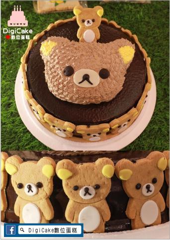 點此進入懶懶熊造型圍邊雙層巧克力淋面蛋糕的詳細資料!