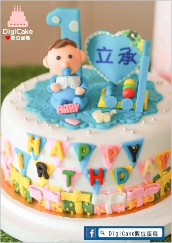 點此進入男寶寶學步車翻糖造型蛋糕的詳細資料!