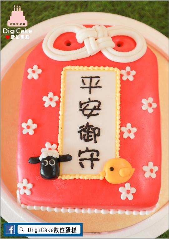 點此進入動物御守翻糖造型蛋糕的詳細資料!