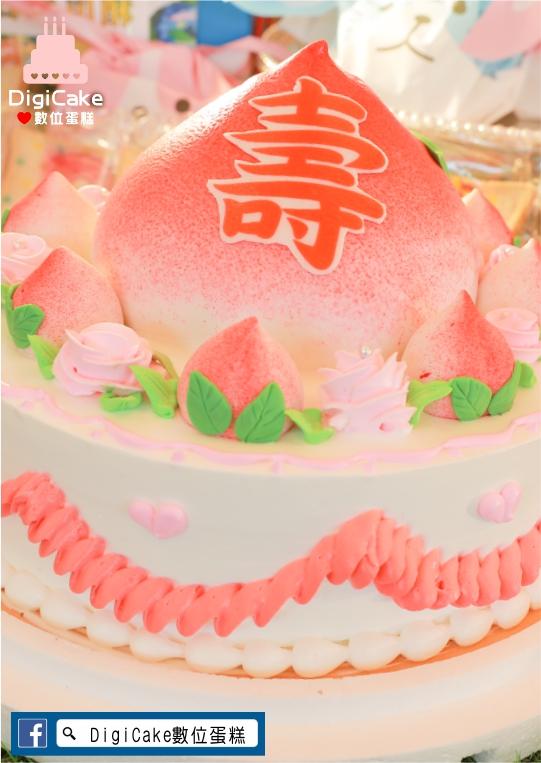 點此進入雙層福壽桃喜造型蛋糕的詳細資料!