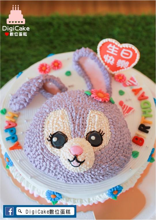 點此進入雙層黛妃兔造型蛋糕的詳細資料!