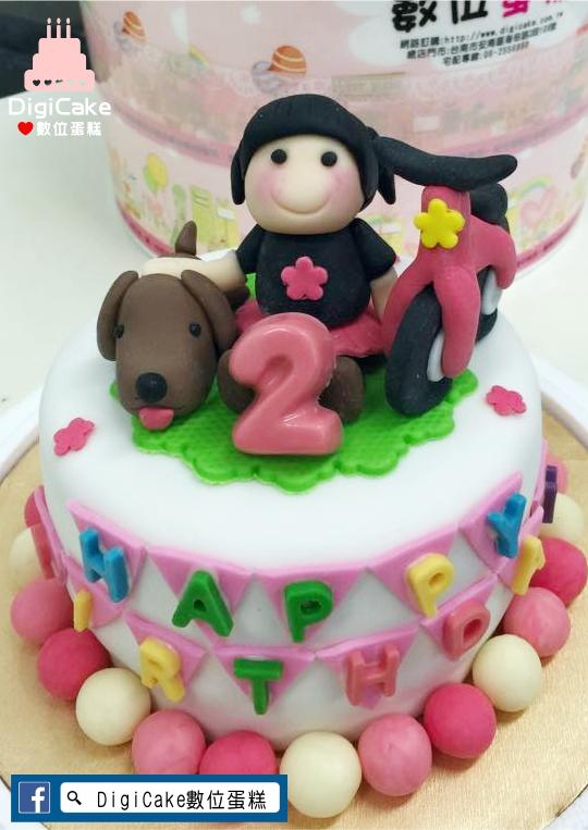 點此進入愛寵寶貝翻糖造型蛋糕的詳細資料!