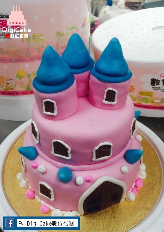 點此進入夢幻城堡翻糖造型蛋糕的詳細資料!