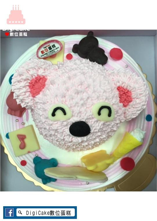 點此進入雙層無尾熊造型蛋糕的詳細資料!